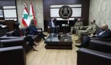 قائد الجيش التقى ديروشر: آمل استمرار عملية التفاوض غير المباشر لترسيم الحدود بما يحفظ حقوق لبنان البحرية