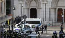 AFP: رجل ثالث في السجن على ذمة التحقيق في هجوم نيس