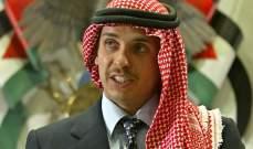 رويترز:زيارة الأمير حمزة المفاجئة لعائلات ضحايا كورونا كانت سبب الخلاف