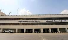 مصادر العربية: سقوط صاروخ داخل المطار العسكري في مطار بغداد الدولي