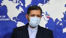 الخارجية الإيرانية: الحدود الشمالية الغربية لإيران لم يطرأ عليها أي تغيير