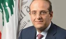 """رائد خوري لـ""""النشرة"""": اعلان حالة الطوارئ الاقتصادية تستدعي اجراءات استثنائية غير شعبية"""