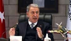أكار: القوات التركية تستعد للذهاب إلى أذربيجان لمراقبة وقف إطلاق النار بقره باغ