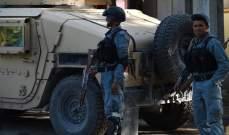 الدفاع الأفغانية: مقتل 91 مسلحا بينهم قيادات بـ