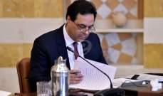 دياب يجتمع بعدد من الوزراء بالسراي لوضع خطة تساعد على استعادة ثقة المواطن