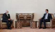 الأسد بحث مع ظريف سبل تعزيز التعاون بين إيران وسوريا بمختلف المجالات