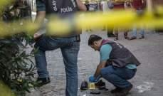 عدد قتلى انفجار بجنوب شرقي تركيا يرتفع إلى سبعة