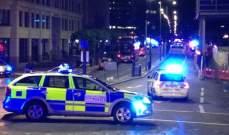 إدانة مراهق بالتخطيط لهجوم إرهابي على حفل في بريطانيا