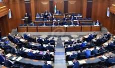 النشرة: مجلس النواب أقر اقتراح قانون يتعلق بنقل اعتماد من فصل مؤسسة الاسكان لموازنة وزارة الشؤون