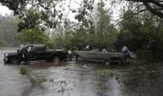 الاعصار فلورنس يضرب بقوة ولاية كارولاينا ويسبب وقوع قتلى