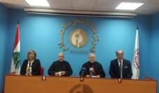 المطران الحاج قدّم رسالة البابا فرنسيس في اليوم العالمي الـ54 للسلام