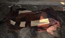 النشرة: العثور على جثة رجل سوري قرب الحدود اللبنانية السورية