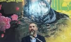 حمادة: ما سمعناه البارحة من بومبيو يبين أنه كان وزير خارجية إسرائيل وليس أميركا
