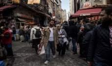 AFP: أعمال عنف ضد السوريين في اسطنبول وحملات لإخراجهم من تركيا
