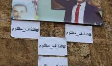 OTV: وكيل الدفاع عن النداف سيتقدم بطلب تخلية سبيله الأسبوع المقبل
