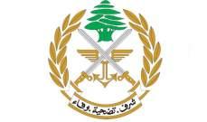 قيادة الجيش: احالة سوري الى القضاء لإنتمائه إلى التنظيمات الإرهابية