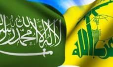 الراي: حزب الله أول المهتمين بفهم مرتكزات مرحلة ما بعد زيارة  الحريري للسعودية