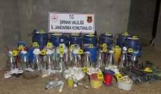 الداخلية التركية: ضبط طنين من المواد المتفجرة في شرناق جنوب شرقي البلاد