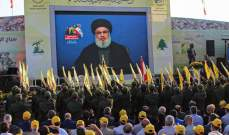 لماذا لم يتخلَّ «حزب الله» عن الحريري؟