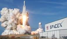 """""""سبيس إكس"""" تؤجل إطلاق صاروخ يحمل أقمارا صناعية لتشغيل الإنترنت بسبب شدة الرياح"""