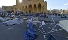 قوى الأمن أعادت إقفال الطريق أمام ساحة الشهداء
