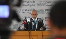 حبشي أعلن عن مبادرته لتأمين لقاح كورونا لأهالي بعلبك الهرمل