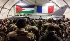 """وزيرة الدفاع الفرنسية: لضرورة """"إنهاء مهمة"""" التصدي لداعش في سوريا"""