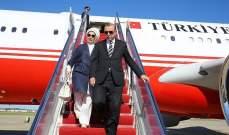 أردوغان وصل إلى قطر قادما من الكويت في ختام جولتة الخليجية