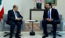 النشرة: خلوة جانبية بين عون والحريري سبقت اجتماع مجلس الدفاع