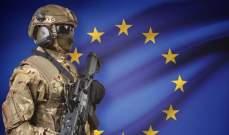 صحيفة فرنسية: حان وقت التعامل مع فكرة الجيش الأوروبي الموحد بجدية
