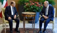 الشرق الاوسط:إقتراح باسيل بتشكيلة من 32 وزيرا كمخرج للحكومة يحظى بموافقة عون وبري