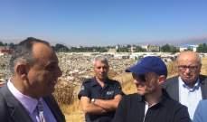 جريصاتي تفقد مطمر ومكب النفايات في غزة وتفقد منطقة البقاع الغربي