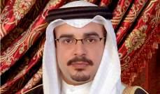 ولي العهد البحريني: المنامة وقعت على اتفاق لشراء منظومة صواريخ باتريوت