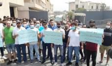 اعتصام لمجموعة من الناجحين في دورة خفراء الجمارك لعام 2014امام السراي
