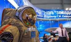 روسيا تتفوق على الولايات المتحدة في مجال تكنولوجيا الفضاء