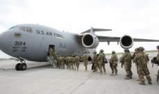 مجموعة تابعة للتحالف الدولي: لا معطيات لتأكيد إجلاء القوات الأميركية من العراق