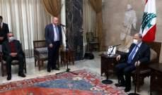 الرئيس عون: نبذل الجهود كي تأتي التدابير الاقتصادية والمالية التي يتم اتخاذها متناسقة مع الوضع
