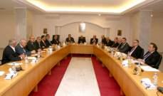 المجلس الأعلى للروم الكاثوليك يرى بالانتخابات فرصة لتجديد الحياة السياسية