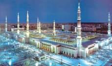 السلطات السعودية تعتمد خطة للفتح التدريجي للمسجد النبوي اعتباراً من الأحد المقبل