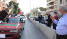 النشرة: التنظيم الناصري نظممسيرة سيارات إحياءً للذكرى الـ46 لاستشهاد معروف سعد