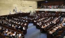 أعضاء الكنيست الإسرائيلي أدوا اليمين الدستورية من دون حكومة جديدة