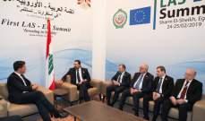 الحريري التقى نظيريه الهولندي والبلجيكي والرئيس القبرصي في شرم الشيخ