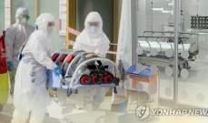 970 إصابة جديدة بفيروس كورونا في كوريا الجنوبية