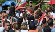 حراك النبطية: نعود المطالبة بحكومة إنقاذ وطنية مستقلة بصلاحيات تشريعية
