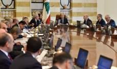 ضُغوط دَوليّة تُرهق لبنان وتُهدّد إستقراره...