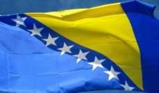 شرطة البوسنة تمنع 200 مهاجراً من الوصول إلى الحدود مع كرواتيا المجاورة