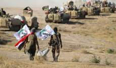انطلاق عملية عسكرية لتعقب تنظيم داعش شمال شرقي محافظة ديالي