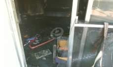 النشرة: وفاة فلسطيني واصابة شقيقته نتيجة الاختناق بالفحم في مخيم برج البراجنة