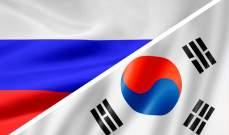 """خارجية كوريا الجنوبية استدعت سفير الصين احتجاجا على """"انتهاك"""" مجالها الجوي"""