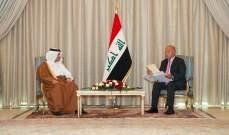 رئيس العراق تسلّم رسالة خطية من أمير قطر تضمنت دعوة رسمية لزيارة الدوحة